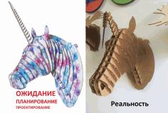 3d Puzzle Amazing Design Unihorn Project Free CDR Vectors Art