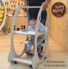 Laser Cut Cnc Juniors Baby Chair Free CDR Vectors Art