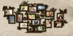 Tree Photo Frame Laser Cut Template 3d Puzzle Free CDR Vectors Art