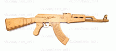 Laser Cut Ak 47 Rifle 3d Puzzle Free CDR Vectors Art