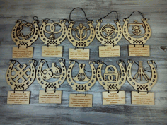 Laser Cut Horseshoe Trophies 3d Puzzle Free CDR Vectors Art