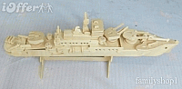 Military Cruiser Laser Cut Free DXF File