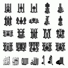 Allah Arabic Calligraphy Free DXF File