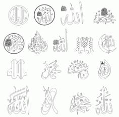 Islamic Arabic Calligraphy Stencils Free DXF File