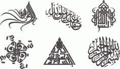 Islamic Calligraphie Stencils Free DXF File