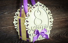 Laser Cut Decoration For Women Day 8 March Gift Box Free CDR Vectors Art