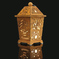 Laser Cut Wooden Ramadan Lantern Gifts Free CDR Vectors Art