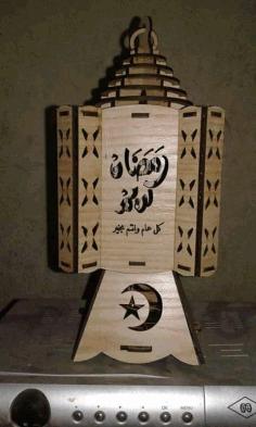 Wooden Ramadan Lantern Laser Cutting Template Free CDR Vectors Art