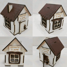 Wooden House Plywood Laser Cut Design Free CDR Vectors Art