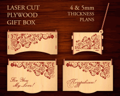 Laser Cur Plywood Gift Box 4mm And 5mm Free CDR Vectors Art