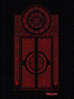 باب تفريغ شريف قرني Free DXF File