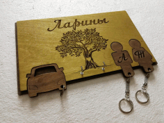 Wooden Decor Key Holder With Keychains For Couple Laser Cut Template Free DXF File
