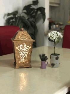 Laser Cut Wooden Ramadan Lantern Ramadan Gifts Lantern Ramadan Kareem Gifts Free CDR Vectors Art