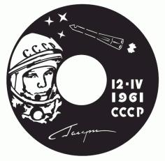 Laser Cut Space Man Vinyl Wall Clock Free CDR Vectors Art