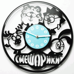 Laser Cut Wall Clock Butterfly Decoration Wall Art Free CDR Vectors Art