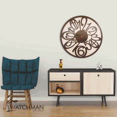 Laser Cut Clock Plywood Free DXF File