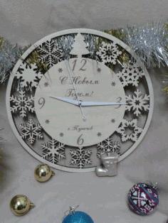 Newyear Clock Free DXF File