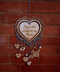 Laser Cut Wooden Heart Hanging Wall Art Decoration Free CDR Vectors Art
