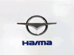 Haima Automobile Logo Free DXF File