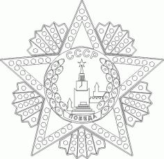Pobeda Logo Free DXF File
