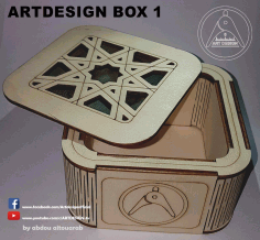 Decor Box Free DXF File