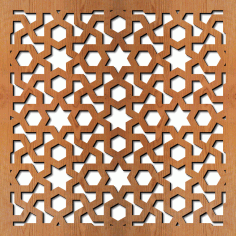 Arabic Geometric Laser Cut Pattern Free DXF File