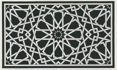 Islamic Art 2 Free DXF File
