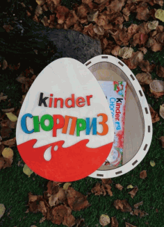 Chocolate Gift Box Kinder Surprise Egg Wooden Free CDR Vectors Art