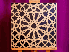 Laser Cut Screen Islamic Pattern Seamless Arabic Geometric Free DXF File