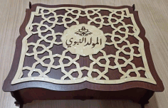 Laser Cut Wooden Muslim Gift Box Islamic Gift Box Free CDR Vectors Art