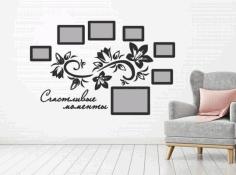Laser Cut Family Frames Wall Decor Free CDR Vectors Art