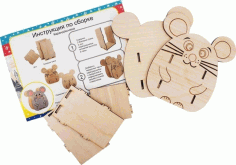 Laser Cut New Year Mouse Pencil Holder Free DXF File