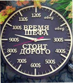 Laser Cut Chef Wall Clock время шефа стоит дорого Free CDR Vectors Art