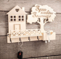 Laser Cut Wooden House Shape Key Hanger Shelf Wall Mounted Template Free CDR Vectors Art
