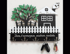 Laser Cut Entryway Mail And Keys Holder Free CDR Vectors Art