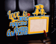 Laser cut Layout Photo Frame Love Is Free CDR Vectors Art