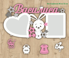 Laser Cut Bunny Patterned Photo Frame Free CDR Vectors Art