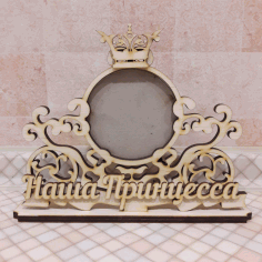 Laser Cut Crown Patterned Photo Frame Free CDR Vectors Art