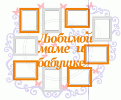 Laser Cut Patterned Photo Frame Free CDR Vectors Art