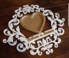 Laser Cut Decorative Frame Free CDR Vectors Art