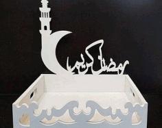 Laser Cut Ramadan Kareem Box Tray Free CDR Vectors Art