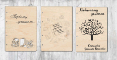Laser Cut School Covers Layout Free CDR Vectors Art