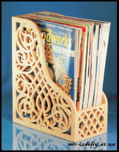 Magazine Box Scroll Saw Pattern Laser Cut Free PDF File