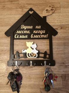 Cats Keys Hanger Free CDR Vectors Art