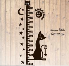 Stadiometer Cat Height Measurement Free CDR Vectors Art