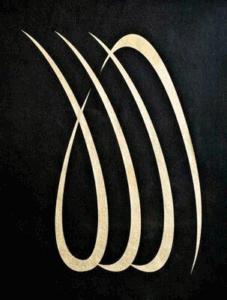 Allah Islamic Arabic Calligraphy Free DXF File