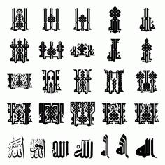 Allah Vectors Free DXF File
