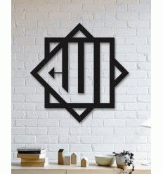 Laser Cut Arabic Allah Calligraphy Wall Art Vector Free DXF File