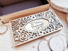 Laser Cut Decorative Box With Lid Free CDR Vectors Art
