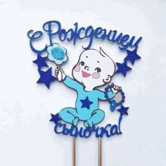 Laser Cut Baby Cake Topper Free CDR Vectors Art